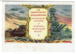 Russian Art - Illustration - Propaganda - Russie Propagande - Soviet - 2 Scans - Russia