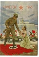 KVETEN 1945 - Russian Art - Illustration - Propaganda - Russie Propagande - Soviet - 2 Scans - Russia