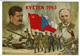 KVETEN 1945 - Russian Art - Illustration - Propaganda - Russie Propagande - Soviet - 2 Scans - Russie