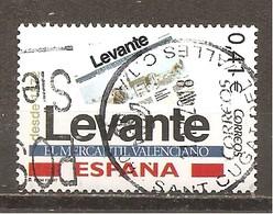 España/Spain-(usado) - Edifil  4231 - Yvert  3828 (o) - 1931-Hoy: 2ª República - ... Juan Carlos I