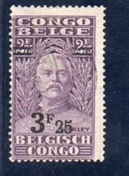 CONGO BELGE 1931 O - Congo Belge