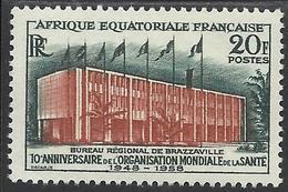 AFRIQUE EQUATORIALE FRANCAISE - AEF - A.E.F. - 1958 - YT 242** - Nuevos