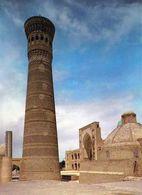 1 AK Usbekistan * Kalon Minarett Und Moschee In Buchara - Erbaut Im 12. Jh. - Seit 1993 UNESCO Weltkulturerbe * - Uzbekistán