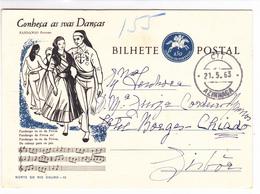 Portugal 6  Bilhetes Postais Com Carimbos Diferentes - Postmark Collection