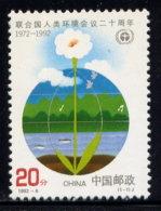 CHINA, PEOPLES REP., NO. 2392, MNH - 1949 - ... République Populaire