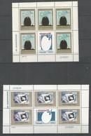 ALBANIA - MNH - Europa-CEPT - Art - 1993 - 1993