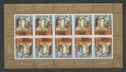LATVIA - MNH - Europa-CEPT - Cultures - 1997 - 1997