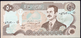 IRAQ : 50 Dinars - P83 -  1994 - UNC - Iraq