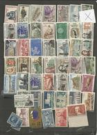 FRANCE COLLECTION  LOT  No 4 1 3 1 2 - France