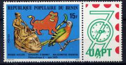 BENIN - 448* - PHILEXAFRIQUE II - Benin - Dahomey (1960-...)