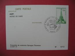 Entier Carte Postale 1983 Tour Eiffel : RATP  Métro De Paris  Ensemble De Matériels Sprague Thomson & MF 77 - Entiers Postaux