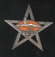 Insigne 26ème Division D Infanterie ( Maroc )  - Drago Paris Dos Lisse - France