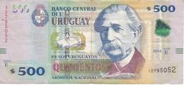 BILLETE DE URUGUAY DE 500 PESOS DEL AÑO 2014 (BANKNOTE) - Uruguay
