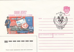 RUSSLAND 1998 - 5 K? Ganzsache ** Auf Flugpostbrief 325 JIET, Ungelaufen - 1992-.... Föderation