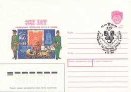 RUSSLAND 1990 - 5 K? Ganzsache ** Auf Flugpostbrief 325 JIET, Ungelaufen - 1992-.... Föderation