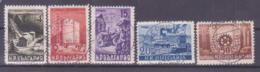 71-211  / BG - 1949   FIVE YEARS ECONOMY  PLAN    Mi 699/700 O - 1945-59 République Populaire