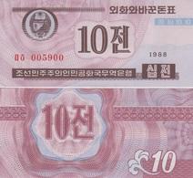 KOREA Set 10 Chon 1988  P 25(2) UNC - Korea, North