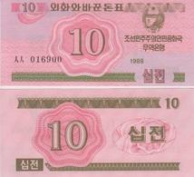 KOREA Set 10 Chon 1988  P 33 UNC - Corea Del Nord