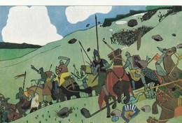 Concours Suisse J. M. Paillard 1937-1938 - W. Luthi (11 Ans) - Pfaffikon - Suisse