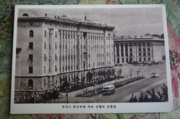 KOREA NORTH 1950s  Postcard - Pyongyang New Buildings - Korea, North