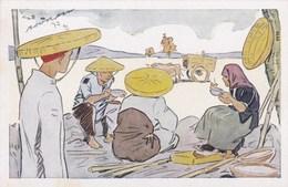 Le Riz D'Indochine - Repas Des Moissonneurs - Publicité - N°4 - Agriculture - Dessin - Cultivation