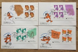 Coree Du Sud / South Korea 1986, FDC: Olympic Games Seoul, Tiger Hodori Show Jumping Cycling Fencing Soccer Gym - Estate 1988: Seul