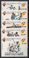 Mauritanie - 1980 - Poste Aérienne PA N°Yv. 195 à 199 - Football World Cup - Neuf Luxe ** / MNH / Postfrisch - Mauritanie (1960-...)