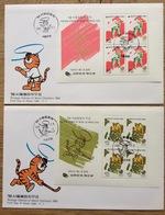 Coree Du Sud / South Korea 1986, FDC: Olympic Games Seoul Mascot Tiger Hodori Judo Hockey - Estate 1988: Seul