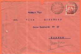 ITALIA - ITALY - ITALIE - 1948 - 10 Democratica - Isolato - Viaggiata Da Forio D'Ischia Per Faenza - 6. 1946-.. Repubblica
