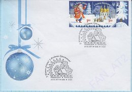 UKRAINE / FDC / Merry Christmas. New Year. Santa Claus. Kyiv 2011 - Ukraine