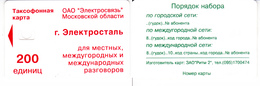 Phonecard   Russia. Moscow   Region. Electrostal  200 Units  No  Units .No  Chip R - Russie