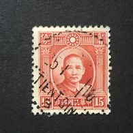 ◆◆◆ CHINA 1931-37  Dr. Sun Yat-Sen Issue   2nd  London  Print *Wide Stamp*   15C   USED  AA2915 - China