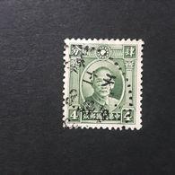 ◆◆◆ CHINA 1931-37  Dr. Sun Yat-Sen Issue   2nd  London  Print  *Narrow  Stamp*     4C   USED  AA2919 - China