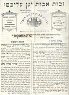 Israel - Grand Rabinnat De La Communauté Israélite Sepharadim à Hebron, Palestine - Passport - Passeport - Vieux Papiers