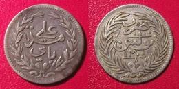 Islam TUNIS  Authentique 8 Kharub ARGENT 1308/1882 Muhammad-As-Sadiq Bey- Tranche Striée - Tunisia