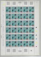 FEUILLE COMPLETE YT 2783 ** Croix-Rouge Année 1992 - Feuilles Complètes