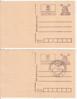 Normal + 1st Day Postmark Combination, 'LGP Gas Smell Switch Of Regulator' (Avoids Explostion Etc) On Tiger Postcard, - Gas