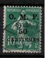 SYRIE         N° YVERT  :    86    (2)         OBLITERE             (Ob 03/52 ) - Gebraucht