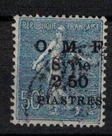SYRIE         N° YVERT  :    87         OBLITERE             (Ob 03/52 ) - Gebraucht