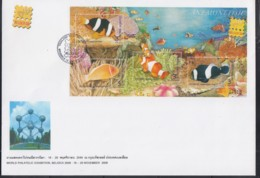 FISHES - THAILAND - 2006 - FISHES S/SHEET OVERPRINTED BELGICA ON ILLUSTRATED FDC, LIMITED ISSUE - Fishes