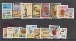 SUDAN - 1991 -DEFINITIVES SET OF  17  MINT NEVER LACE,SG CAT £50+,SELDOM OFFERED - Soudan (1954-...)