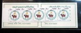 Thailand Booklet Stamp 1991 Songkran Day (Goat) - Thailand
