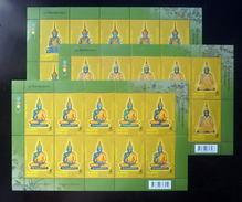 Thailand Stamp FS 2015 Important Religious Day (Visak Day) - Emerald Buddha - Thailand