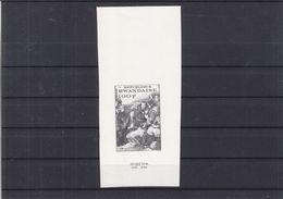 Noël 1970 - Rwanda - COB BF 22 ** - Essai De Couleur - Papier épais - Peinture - Ribera - Christmas