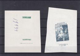 Noël 1971 - Rwanda - COB BF 25 ** - Essais De Couleurs - Impression Recto Verso - Peinture - A. Van Dyck - Christmas