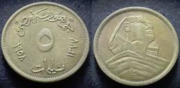 EGYPT - 5 Milliemes - Km 379 - Large Sphinx -1958- AH 1377 - Egipto