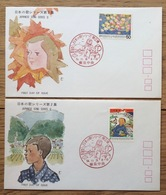 Japan 1979, FDC: Song Series II, Music - FDC
