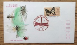 Japan 1980, FDC: Entomology Butterfly Odonata Insect - FDC