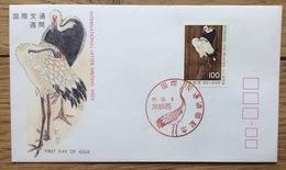 Japan 1980, FDC: International Letter Writing Week Crane Bird - FDC