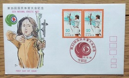 Japan 1980, FDC: National Athletic Meet, Archery - FDC